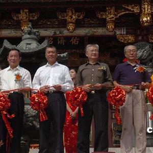 澳門媽祖文化旅遊節開幕 兩岸宮廟負責人出席(組圖)