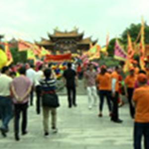 第十四屆澳門媽祖文化旅遊節-開幕式(1)