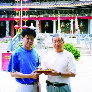 本會拜訪汕尾祖廟