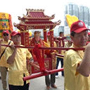 第十四屆澳門媽祖文化旅遊節-巡游(2)
