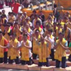 第十三屆澳門媽祖文化旅遊節開幕式(3)