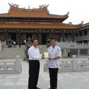 上海市副市長楊曉渡到訪天后宮