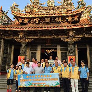 媽祖文化旅遊節代表團赴台