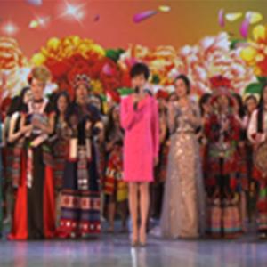 第十四屆澳門媽祖文化旅遊節-文藝晚會(5)