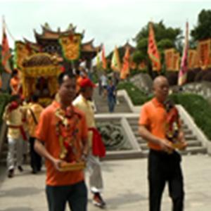 第十四屆澳門媽祖文化旅遊節-開幕式(5)