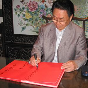 全國政協港澳台僑委員主席郭東坡到訪天后宮