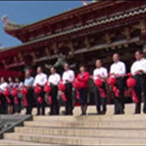 第十三屆澳門媽祖文化旅遊節開幕式(2)