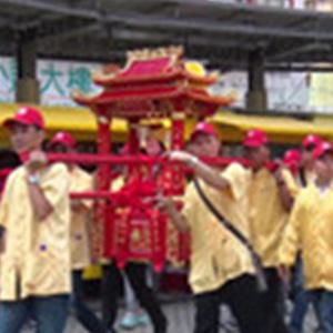 第十三屆澳門媽祖文化旅遊節遶境(3)