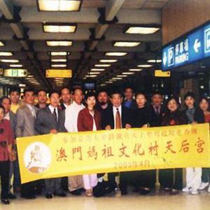 本宮管理委員會委員頌經團等參加台灣大甲鎮瀾宮的八日七夜巡遊