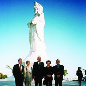 全國政協副主席羅豪才訪本會