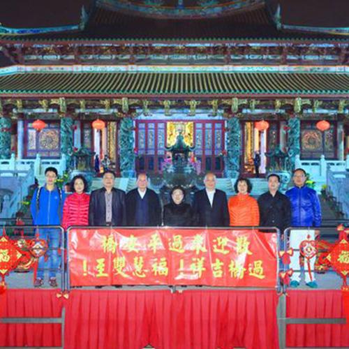 二零一六年農曆正月十五元宵節上燈儀式