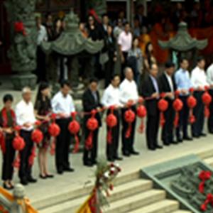 第十四屆澳門媽祖文化旅遊節-開幕式(2)