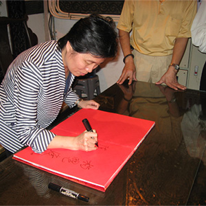 南平市政府市長陳華到訪天后宮