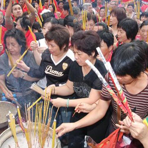 第五屆澳門媽祖文化旅遊節